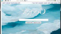 Как сделать страницу на гугле