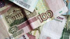 Как узнать неоплаченные штрафы