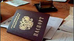 Как сделать паспорт