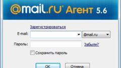 Как настроить мэйл агент