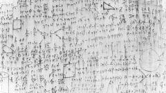 Как найти тангенс угла