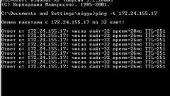 Как снизить пинг на сервере