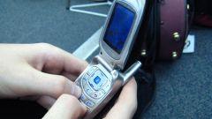 Как передать игру на телефон