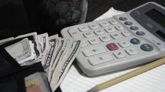 Как рассчитать аренду