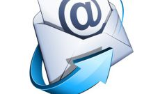 How to make email address