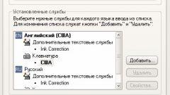 Как изменить язык в компьютере
