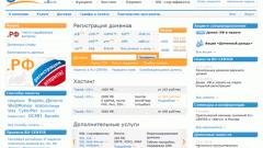Как и где купить домен: инструкция