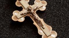 Как освятить крестик
