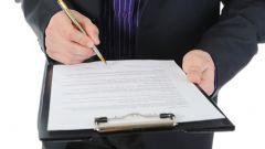 Как написать приглашение
