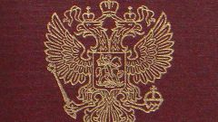 Как менять паспорт