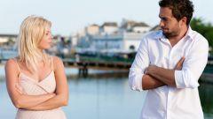 Как завести знакомство