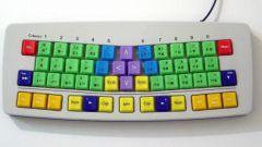 Как менять раскладку клавиатуры