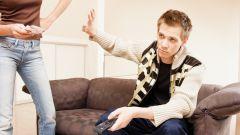 Как заставить работать мужа