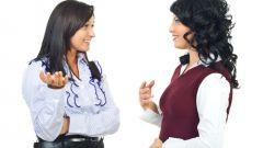 Как завязать разговор