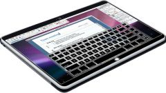How to configure the tablet