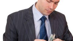 Как увеличить свой капитал в 2017 году