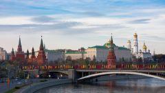 Как оформить регистрацию в москве
