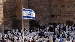 How to get citizenship in Israel