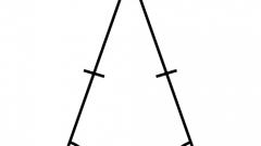 Как найти площадь равнобедренного треугольника