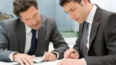 Как получить грант на бизнес