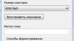 Как поменять файловую систему