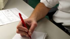 Как написать обоснование