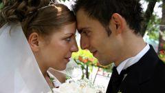 Как заключить брак в 2017 году