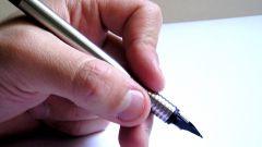 Как писать левой рукой
