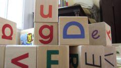 Как составить слово из букв