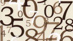 Как высчитать свое число