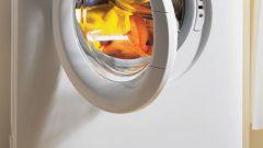 Как сделать стиральную машину