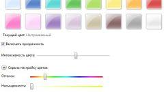 Как изменить цвет окон