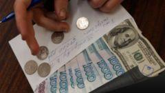 Как выплатить зарплату