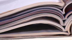 Как заполнить журнал кассира-операциониста в 2017 году