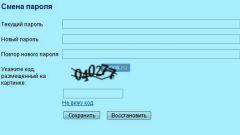 Как изменить на mail пароль