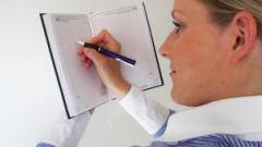 Как написать пояснительную записку
