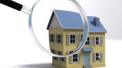 Как оценить дом
