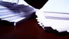 Как исправлять запись в трудовых книжках