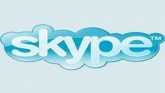 Как изменить логин в скайп