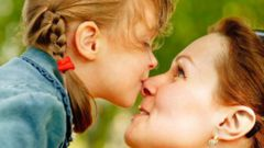 Как быть хорошей дочерью