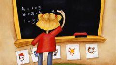 Как нарисовать класс