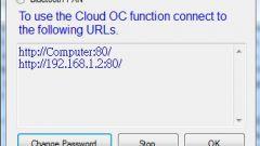 Как поставить пароль на сервере
