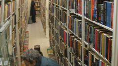 Как купить книги