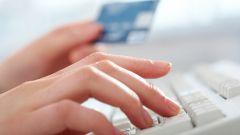 Как заплатить налоги через интернет