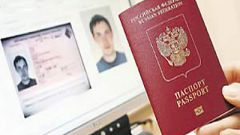 How to fill application form for passport