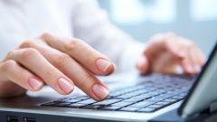 Как подключить ноутбук к интернету через модем