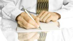 Как написать отчет о проделанной работе