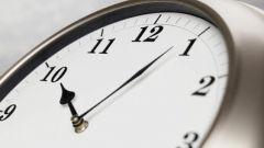 Как менять время