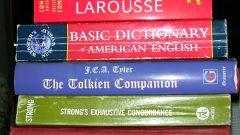 Как начать изучать английский
