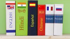 Как изучить русский язык